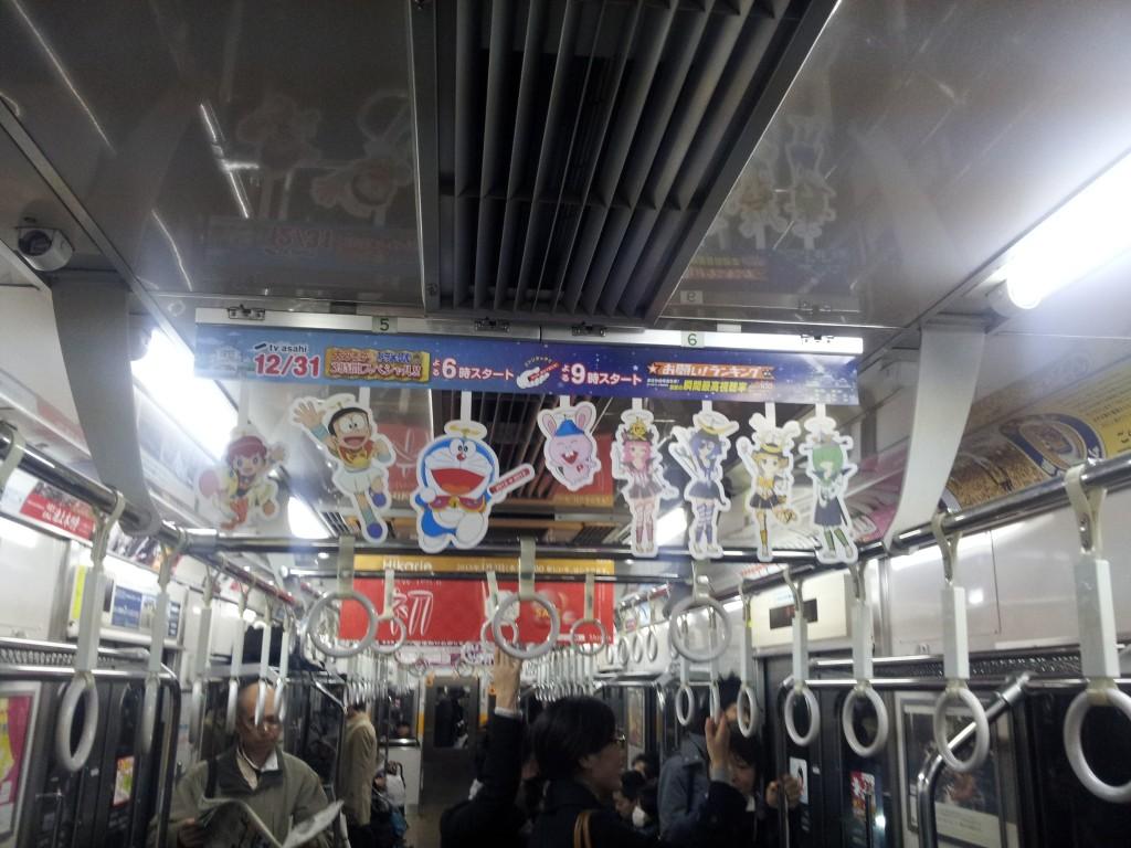 openbaar vervoer in Japan